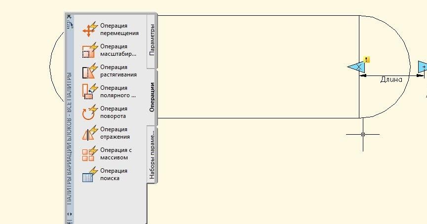 LISP Tutorial 1 Basic LISP Programming