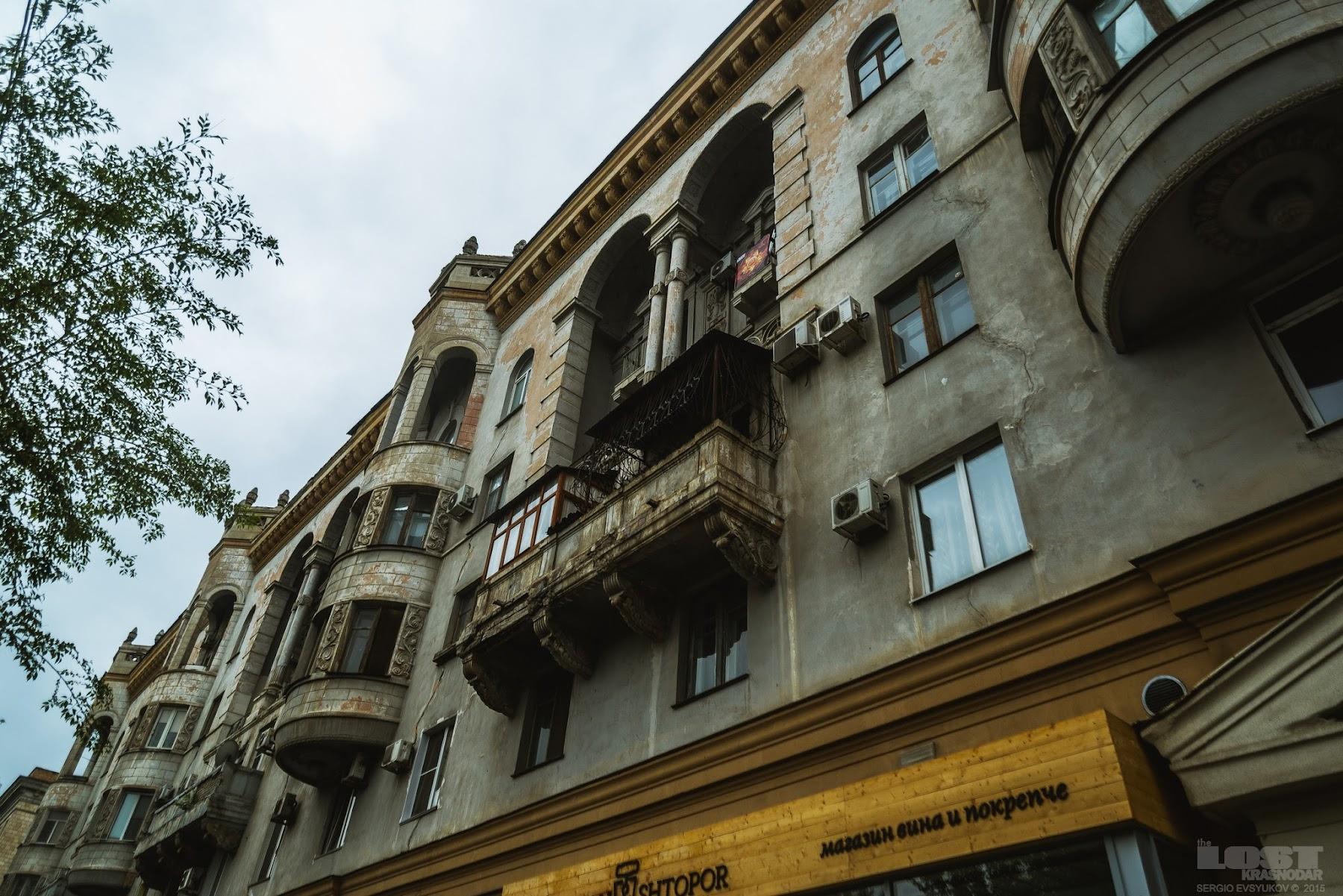 Архитектура Волгограда