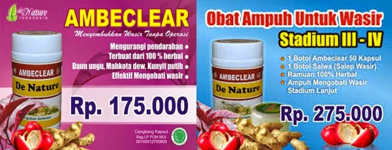 Obat Ambeien Tanpa Operasi 2015