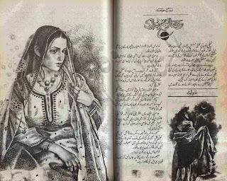 Hisar khatam hua  Naseem Amna