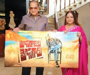 Mosagallaku Mosagaadu First Look Launch Photos