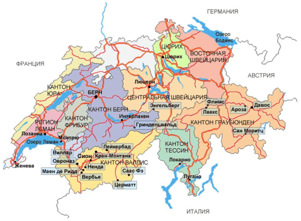 Сколько стоит хемельный участок в швейцарии