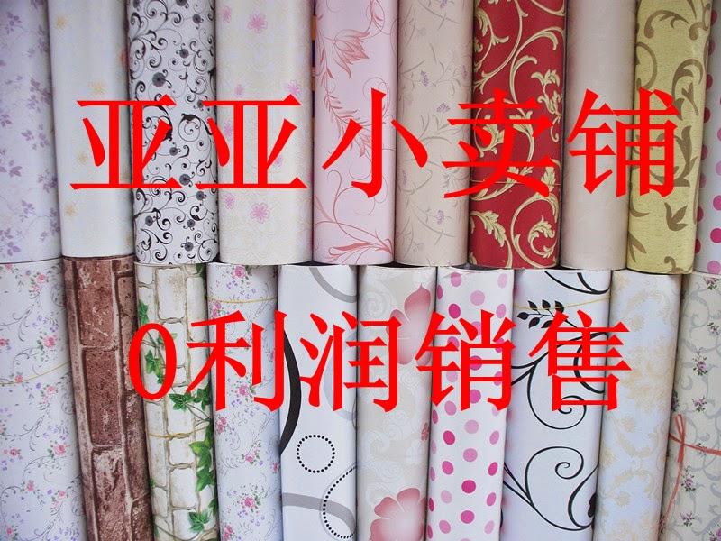 Discount Designer Wallpapers HD