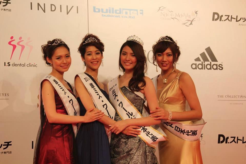 Miss World Japan 2014 winner Hikaru Kawai
