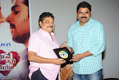 Maine Pyar Kiya audio success meet-thumbnail-13