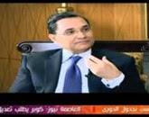 - برنامج الصندوق الأسود عبد الرحيم على حلقة الثلاثاء 16-6- 2015