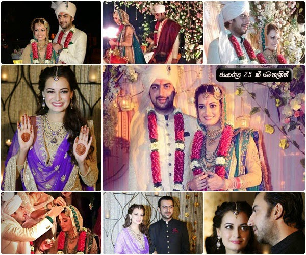 http://www.gossiplankanews.net/gallery/bollywood-actress-dia-mirzas-wedding.html