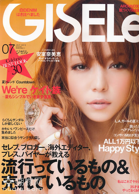 gisele magazine scans july 2012