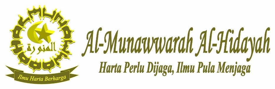 Al-Munawwarah Al-Hidayah