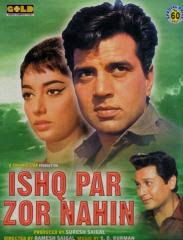 Ishq Par Zor Nahin 1970 Hindi Movie Watch Online