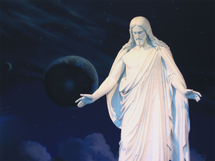 ISUS HRISTOS DUMNEZEUL NOSTRU