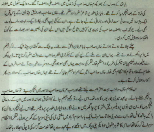 Great urdu quotes ashfaq ahmad quotesgram for Bano qudsia sayings