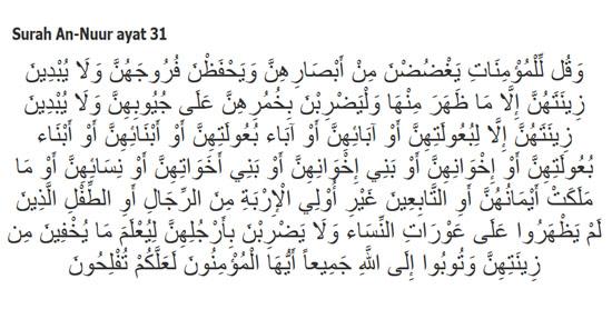 http://2.bp.blogspot.com/-AlZKlkg0bdU/U8nwYygsdrI/AAAAAAAA4wY/eJ1vTb-Rs6k/s1600/surah-an-nur-ayat-31.jpg