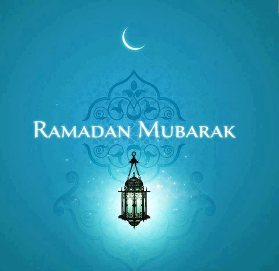 ARABOLOGY: Ramadan Mubarak رمضان مبارك