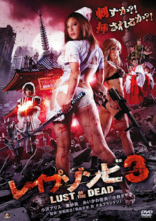 Lust Of The Dead 3 (2013)