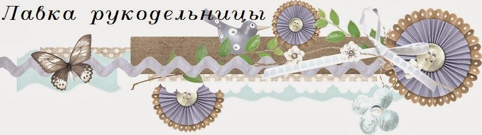 ИРИСКА by Irina Dolgikh