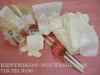Greek Orthodox Christening set
