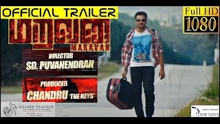 MARAVAN – OFFICIAL TRAILER HD _ NEW TAMIL MOVIE 2015