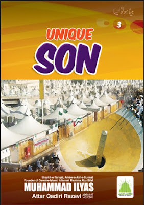 Download: Unique Son pdf in English by Ilyas Attar Qadri