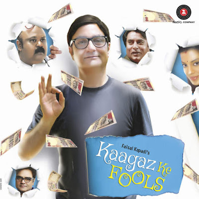Poster Of Bollywood Movie Kaagaz Ke Fools (2015) 100MB Compressed Small Size Mobile Movie Free Download worldfree4u.com