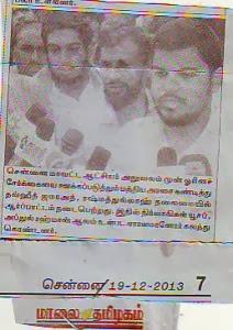 abdul rahman tamil