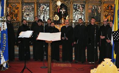 Βυζαντινός χορός Αργείων     ''ΥΜΝΟΣ''  :  Υμνωδία Μονοφωνική Νάματα Ορθοδοξίας Σωτηριώδη