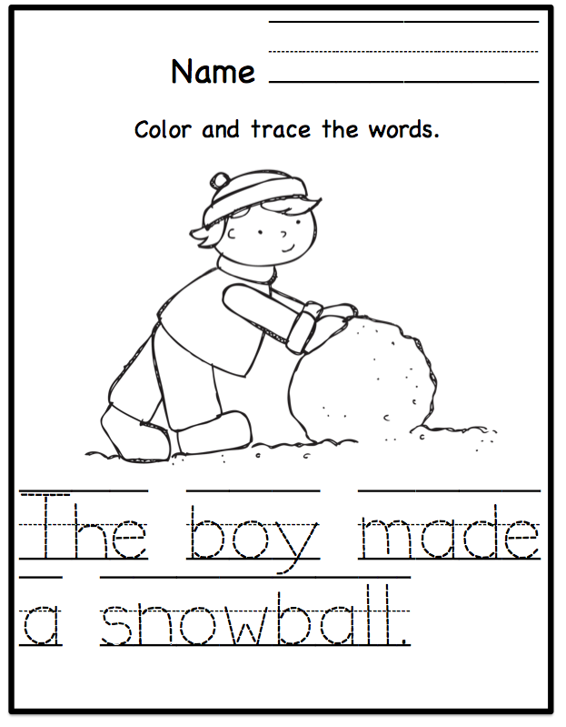 december 2013 preschool printables