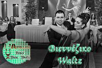 http://apollondancestudio.blogspot.gr/p/viennese-waltz-istoria-xaraktiristika.html