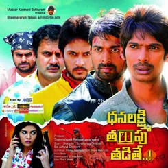 Dhanalakshmi Talupu Tadithey (2015) DVDRip Telugu Full Movie Watch Online Free