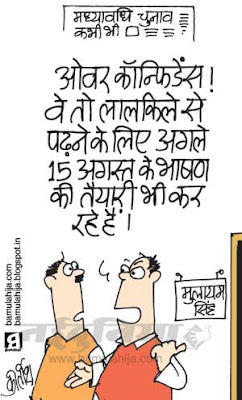 mulayam singh cartoon, sp, prime minister cartoon, election 2014 cartoons, indian political cartoon