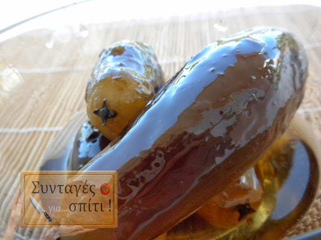 Γλυκό του κουταλιού μελιτζανάκι