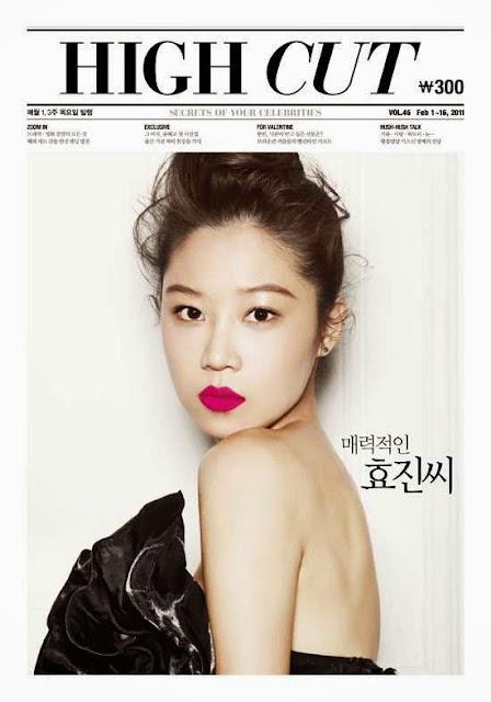 Gong Hyo Jin profile
