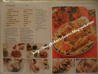 كتاب سميرة الخاص بالدجاج spécial poulet .  Djj001