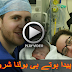 Child Born And Suddenly Talk With Everyone - Must Watch