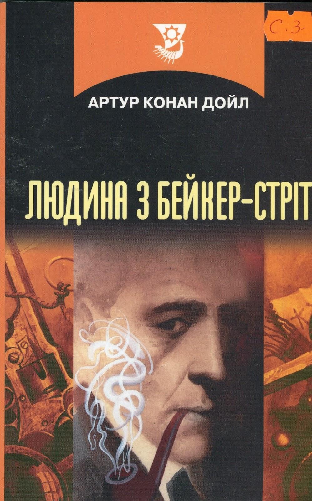 Сериалы жанра Биография  fasttorrentru