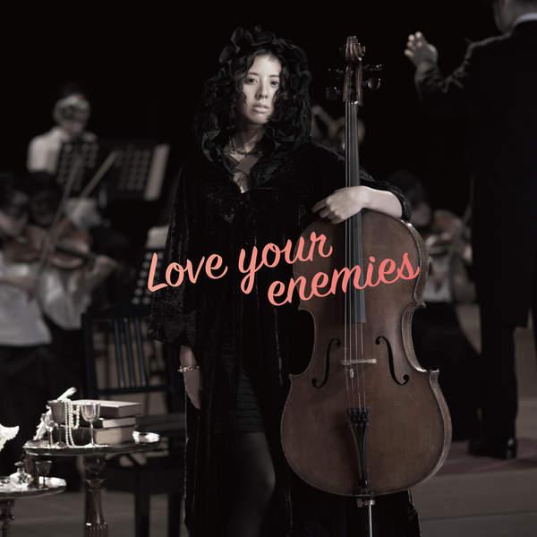 [Single] 分島花音 – Love your enemies (2016.02.10/MP3/RAR)