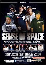 12/13 SENSE OF SPACE