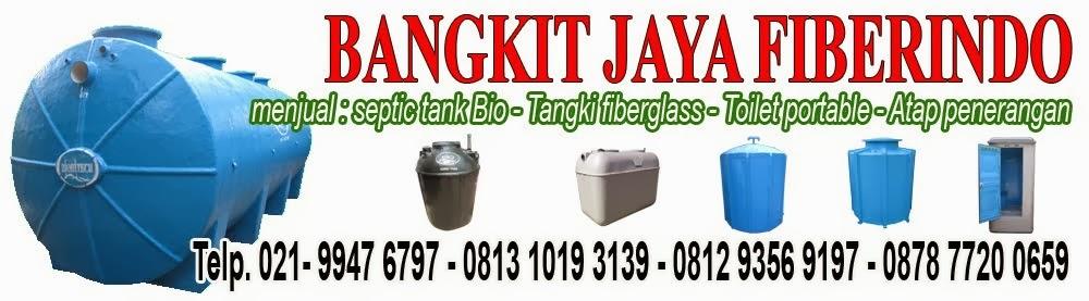 kontruksi septic tank,gambar septic tank,septic tank ramah lingkungan