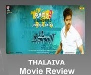 Thalaiva Tamil movie review – 2 mins review – No Spoiler
