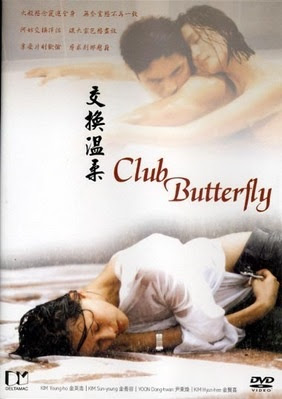 18+Club Butterfly (2001) DVDRip 400mb Free download