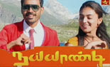 naiyandi Danush IN Naiyandi Movie Special