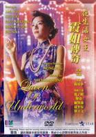 Nữ Hoàng Thế Giới Ngầm -  Queen Of Underworld