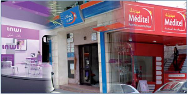 المستخدمون المغاربة يطلقون عريضة إلكترونية احتجاجا على قرار شركات الاتصالات
