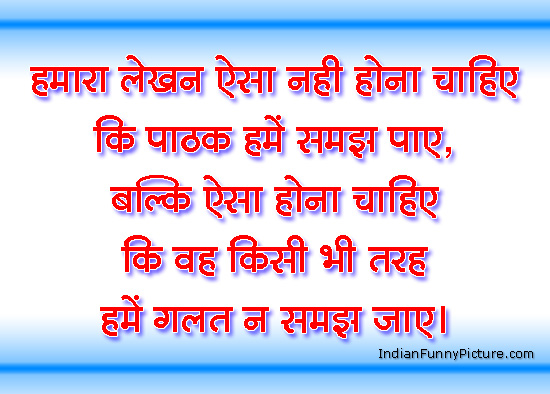Inspirational Quotes About Life And Happiness In Hindi