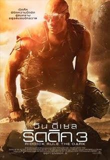 Riddick 3 ริดดิค 3 [ มาสเตอร์ ]