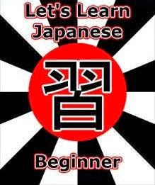 Kết quả hình ảnh cho Sử dụng Kanji để tiết kiệm giấy thường sẽ mất khoảng 2-4 chữ Hiragana để thể hiện ý nghĩa của một chữ Hán.