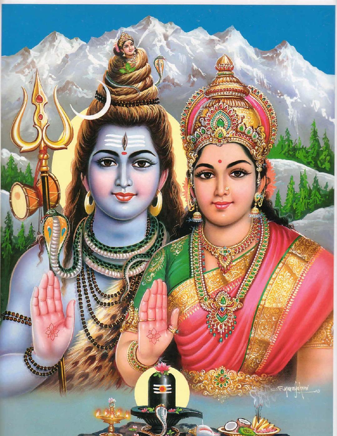 http://2.bp.blogspot.com/-AoOjyN2FwJM/TsZUdtJ32SI/AAAAAAAAAJg/KseaHTJQ7d0/s1600/Siva_Parvathi.jpg