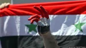 Siria en Imágenes