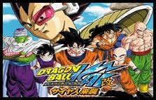 Dragon Ball Kai Dublado 98 Final - Assistir Online