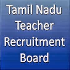 Tntet result 2013 in tamilnadu paper 2